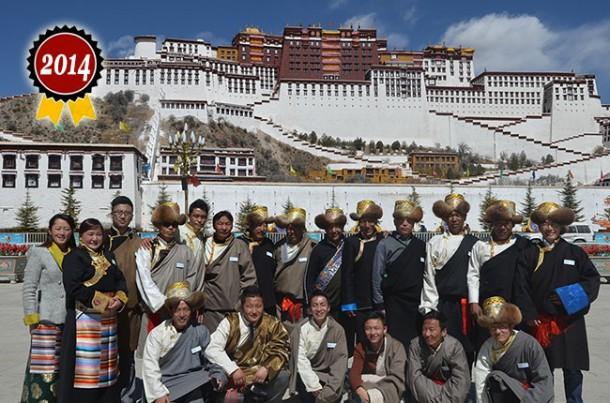 Potala Palace-Lhasa,Tibet.