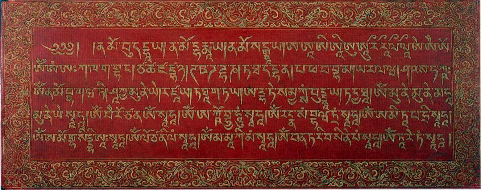tibetan tripitaka explore tibet