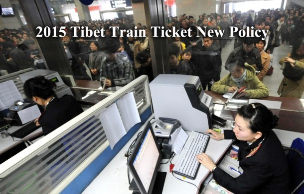 China Train Tickets and Tibet Train Tickets Booking New Policy for 2015.