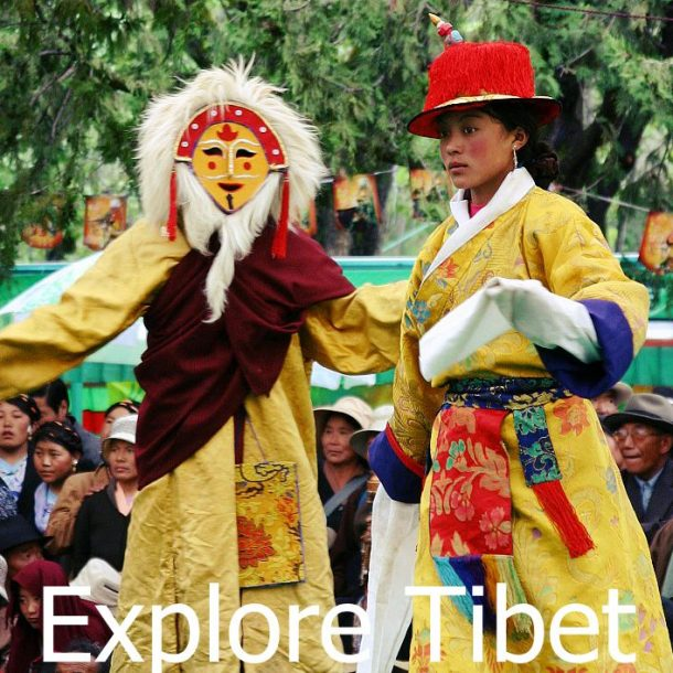 2018 Summer Festivals in Tibet
