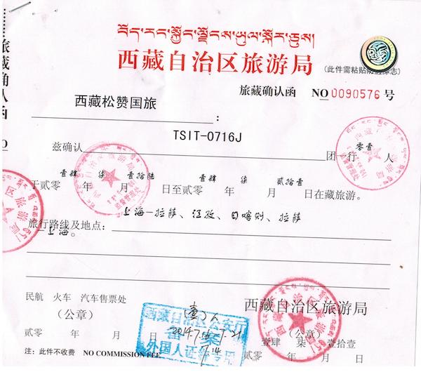 The Tibet Travel Permit, one of several permits needed for Tibet.