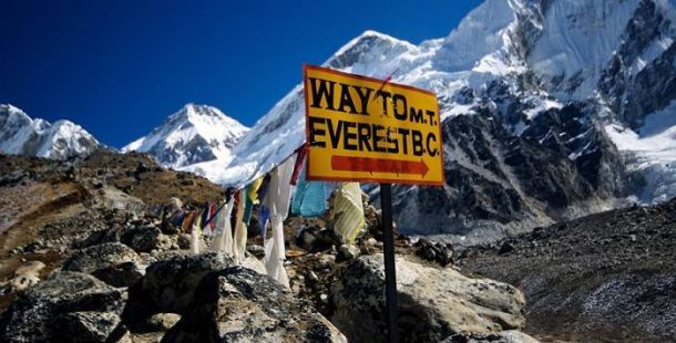 Where to Stay at Everest Base Camp in Tibet