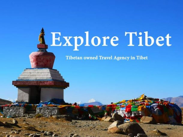 Good News for the Tibet Travelers