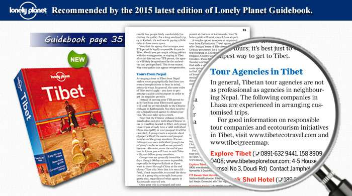 Tibet travel company recommended by lonelyplanet guide book
