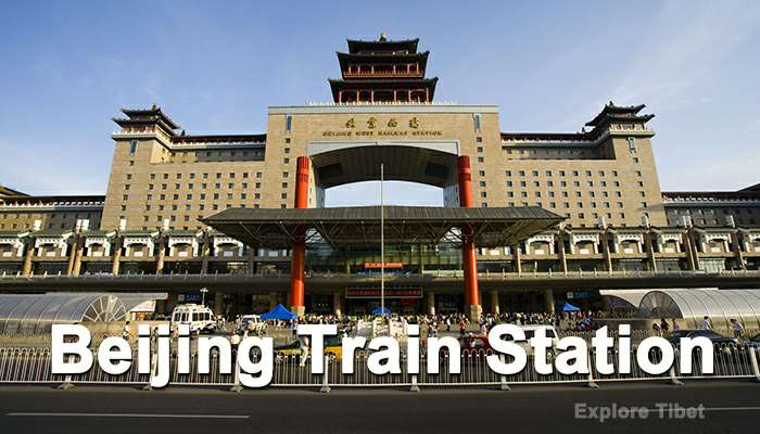 Beijing to Tibet Train