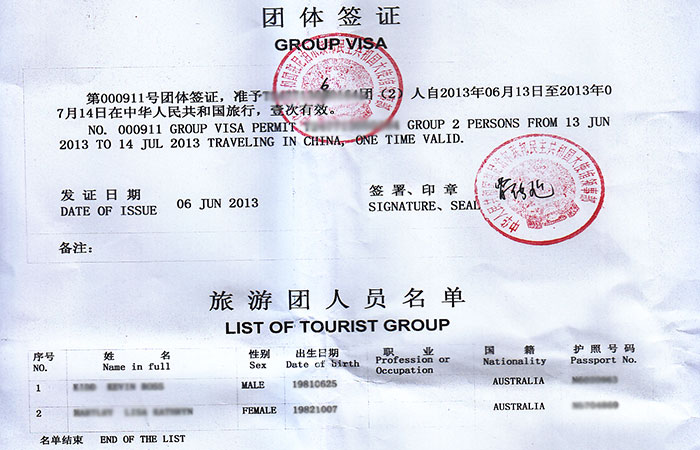 Tibet Group Visa by Explore Tibet