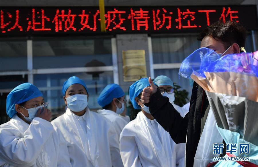 Coronavirus case recovered in Tibet