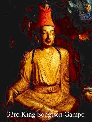 33rd King Songtsan Gampo