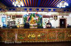 Gesar Hotel reception